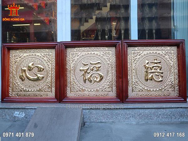Bộ ba tranh chữ Tâm - Phúc - Đức khổ vuông 60cm bằng đồng vàng mạ vàng 24K