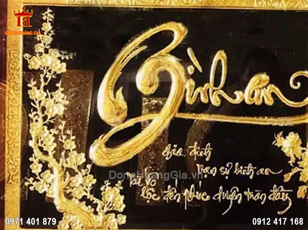 Tranh chữ Bình An bằng đồng mạ vàng 24K