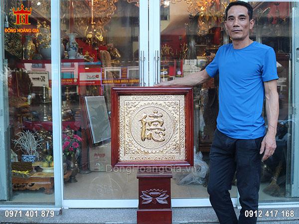 Tranh chữ đức bằng đồng vàng khổ vuông 60cm mạ vàng 24K