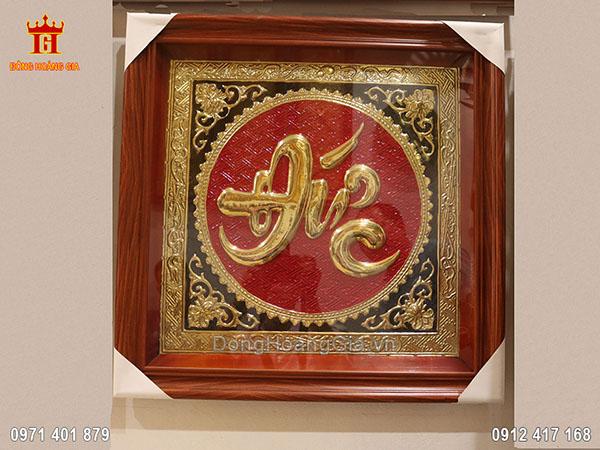 Tranh chữ Đức thư pháp bằng đồng vàng