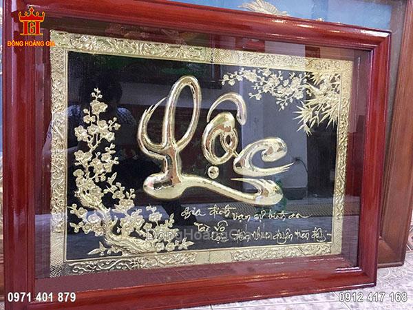 Tranh chữ Lộc thư pháp bằng đồng vàng 91cm
