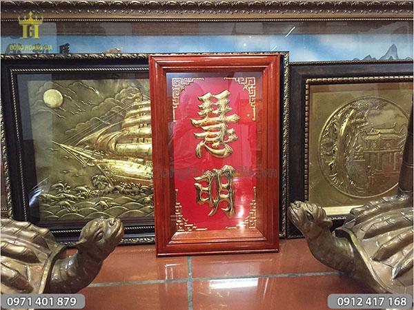 Tranh đồng chữ Hán thếp vàng ta