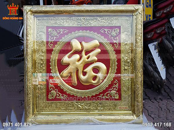 Tranh Đồng Chữ Phúc Dát Vàng 9999 90Cm