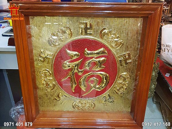 Tranh Đồng Chữ Phúc Mạ Vàng 24K 60cm